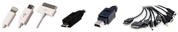 Самые распространенные кабели для зарядки смартфонов планшетов мобильных гаджетов.
