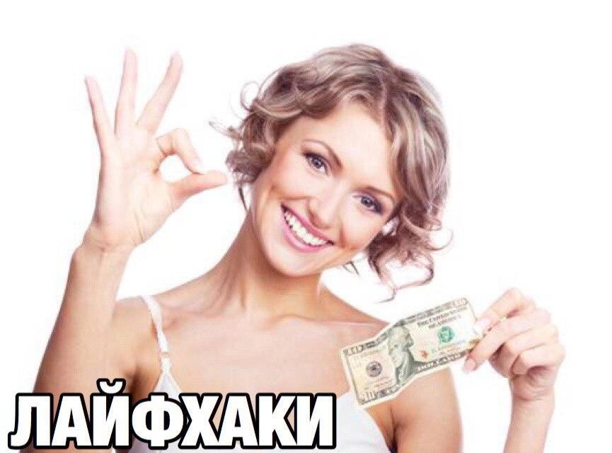 5 недорогих вещей которые можно купить в нашем интернет-магазине ASinCommerce