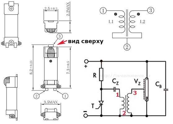 Миниатюрные трансформаторы для фотовспышек их физические размеры и схема включения