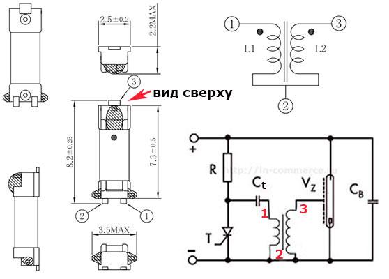 Характеристики миниатюрных трансформаторов для вспышек с ксненоновыми импульсными лампами