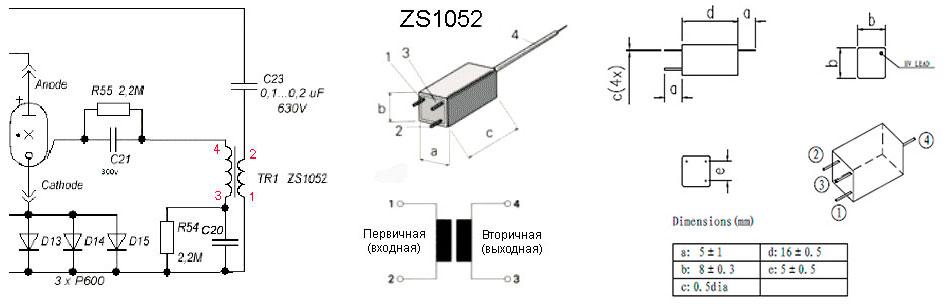 Размеры, назначения выводов трансформатора триггера для мощных импульсных лампм