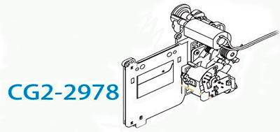 затвор Canon 1100D купить в интернет магазине AS in-commerce.ru
